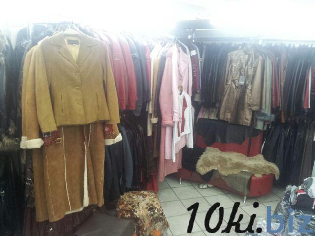 Ищем оптового покупателя на турецкую кожу. 500 изделий по бросовой цене 40-50 usd за изделие.