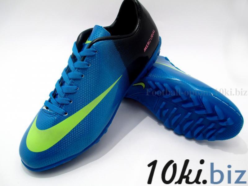 Сороконожки Взрослые Nike Mercurial оптом (дропшипинг) Спортивные товары в Николаеве
