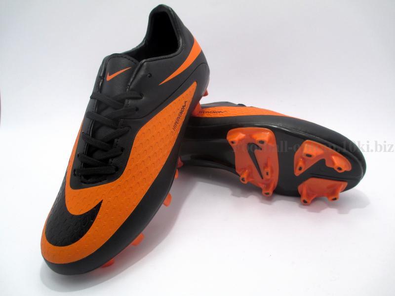 Бутсы Взрослые Nike Hypervenom (дропшипинг)