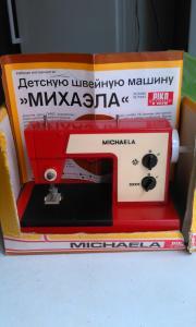 Фото антиквар, Родом из СССР Детская швейная машина