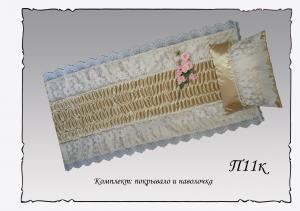 Фото Ритуальные комплекты Ритуальный комплект:код П11к