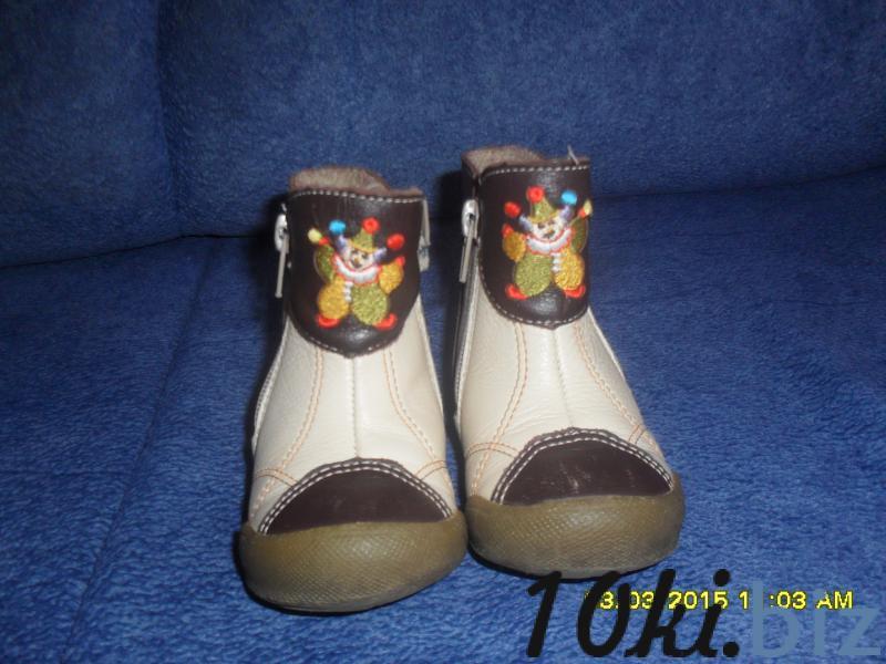 детские кожаные сапожки деми 21 размер
