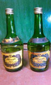 Фото антиквар, Посуда Бутылка из под коньяка Плиска