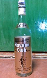 Фото антиквар, Посуда Бутылка из под рома Havana Club