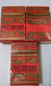 Фото антиквар, Фумофилия пачка от сигарет Российские