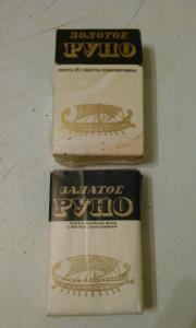 Фото антиквар, Фумофилия Пачка от сигарет Золотое РУНО