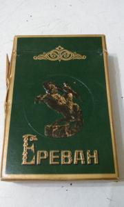 Фото антиквар, Фумофилия Пачка от сигарет Ереван