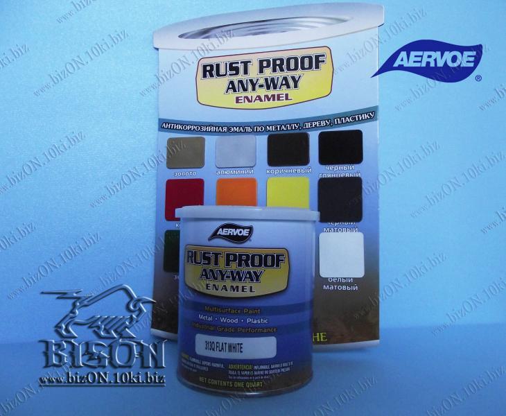 Фото Краски, Лаки Антикоррозийная  краска по металлу «RUST PROOF ANY-WAY Enamel»           (Арт. Т106)