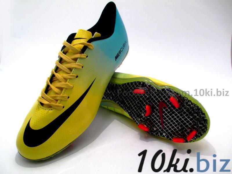Бутсы Взрослые Nike Mercurial оптом (дропшипинг) Спортивные товары в Николаеве