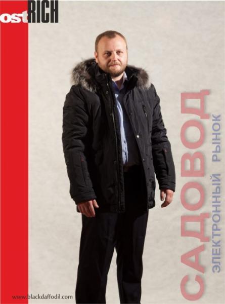 ОТ-3017 ostRICH - Мужская куртка Куртки мужские на рынке Садовод