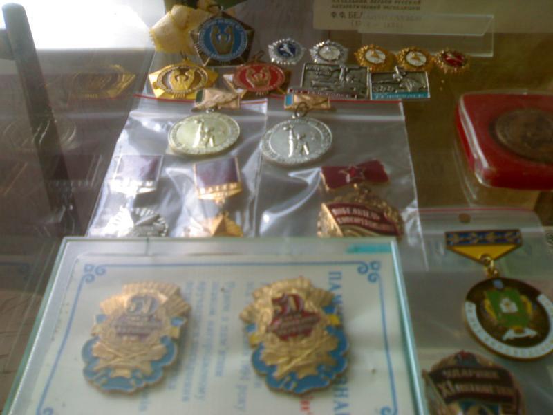 Значки для личной коллекции