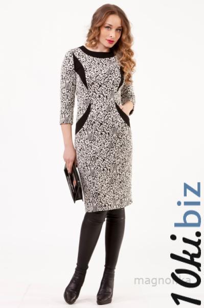 MAGNOLICA, ТРИКОТАЖНОЕ ПЛАТЬЕ 2865  Артикул: Z-87420A Женская трикотажная одежда в Москве