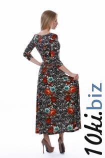 MAGNOLICA, ТРИКОТАЖНОЕ ПЛАТЬЕ 1259  Артикул: Z-14488AF Платья в пол, макси платья на Онлайн рынке России