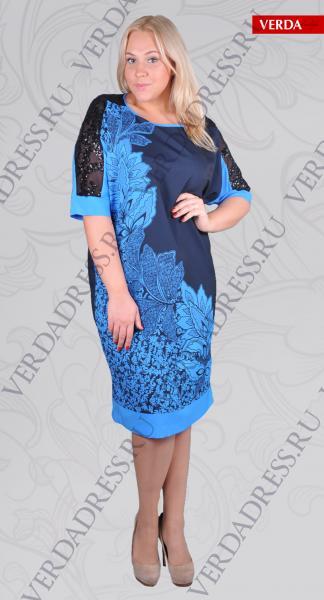 Платье Артикул: 615