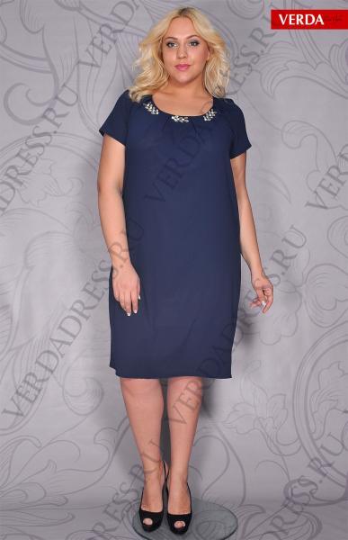 Платье Артикул: 993