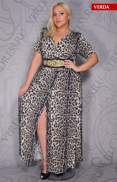 Платье Артикул: 995