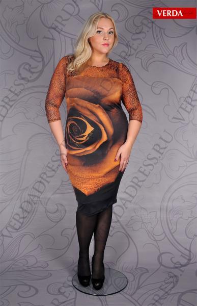Платье Артикул: 165
