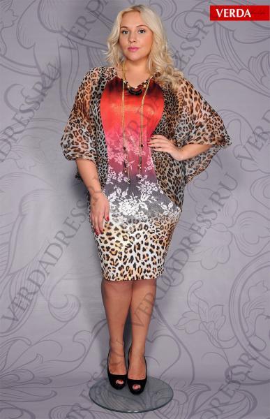 Платье Артикул: 692