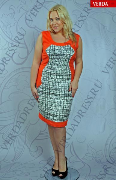 Платье Артикул: 459
