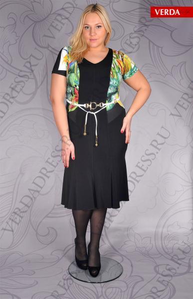 Платье Артикул: 273