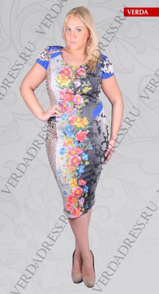 Платье Артикул: 271