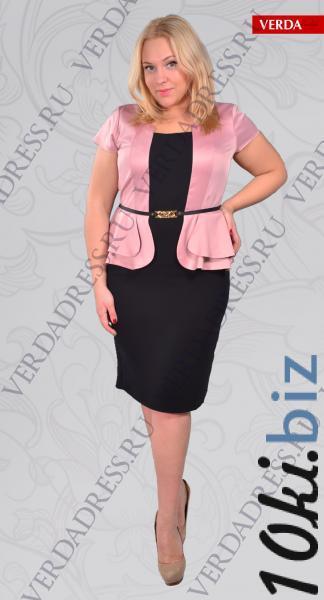 Платье Артикул: 997 Платья больших размеров в Москве