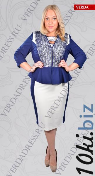 Двойка Артикул: д229 Платья больших размеров в Москве