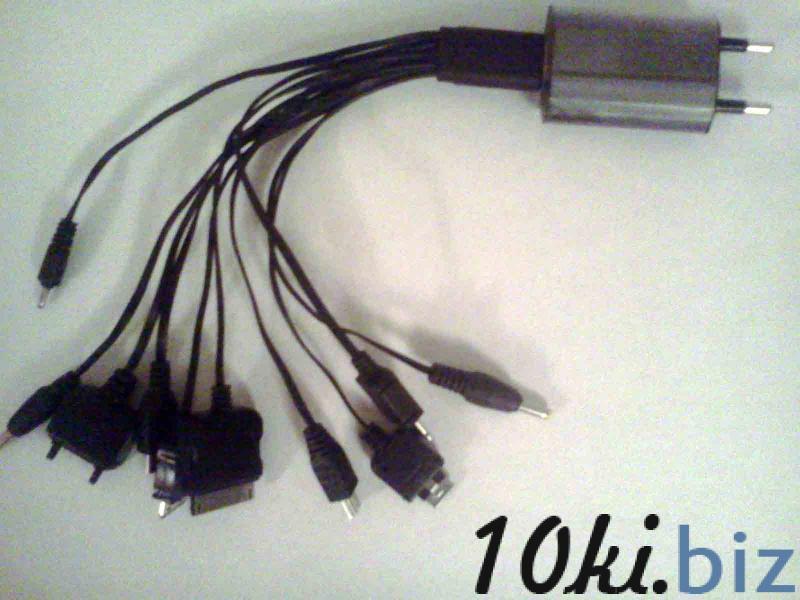 Универсальное зарядное устройство 10в1 Зарядные устройства для аккумуляторов в России