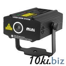 Миниатюрный лазерный голографический проектор купить в Иркутске - Бытовая техника с ценами и фото