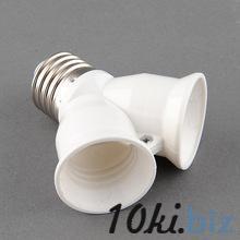 E27 сплиттер Splite светильник от 1 до 2 E27 двойной E27 база гнездо купить в Братске - Осветительные и световые приборы с ценами и фото