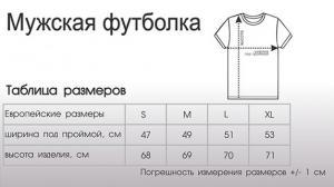 Фото Мужская одежда, Футболки и поло ФУТБОЛКА MEOW