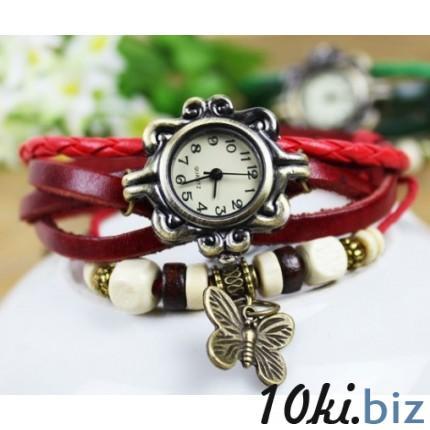 Часы браслет с бабочкой (красные) Сток аксессуаров в Николаеве