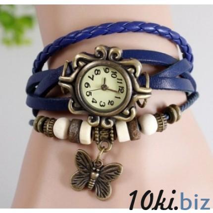 Часы браслет с бабочкой (синие) Сток аксессуаров в Николаеве