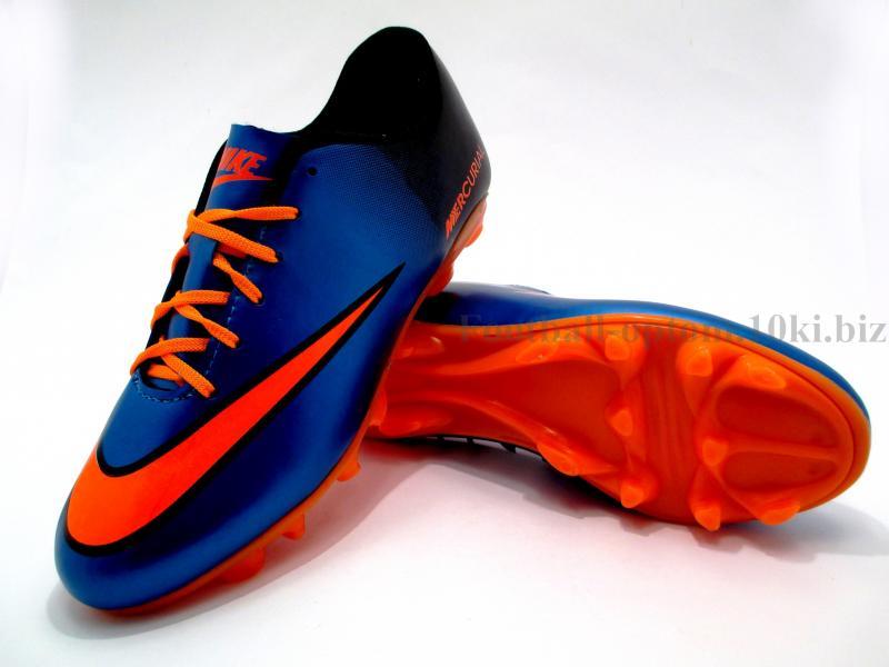 Бутсы Взрослые Nike Mercuria оптом (дропшипинг)