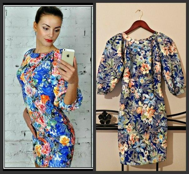 Платье 1190 PL