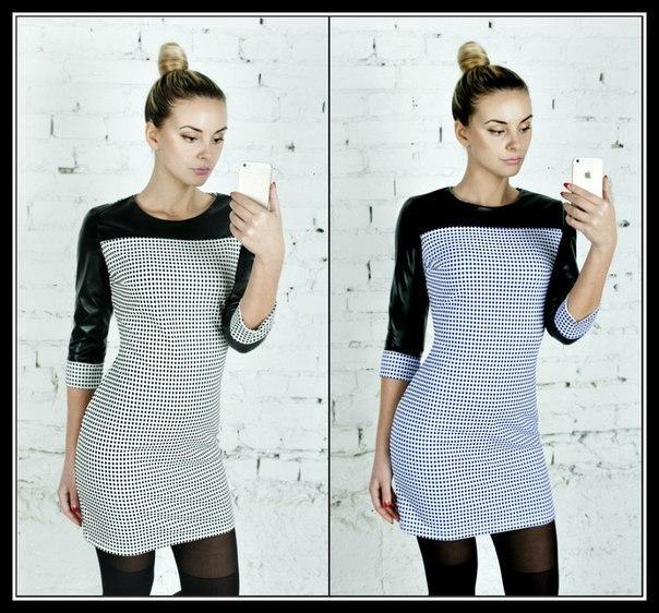 Платье 1195 PL