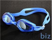 Пластиковые противотуманные плавательные очки (синий) Оптика в России