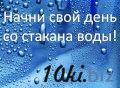 """Видео """"Шунгит для минерализации воды"""" Препараты  в Тольятти"""