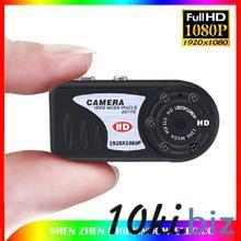1080 P HD Mini DV T8000 маленькая камера металлический корпус с ик ночного видения поддержка макс 32 ГБ TF карты купить в Иркутске - Комплектующие для компьютерной техники  с ценами и фото