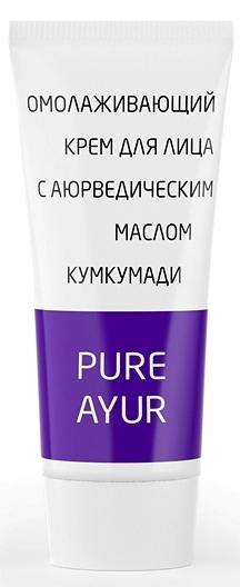 Крем для лица с аюрведическим маслом Кумкумади
