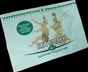 """""""Бетулан""""- концентрат из берёзовых листьев для ножных ванночек."""