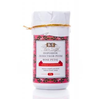 Лепестки Дамасской розы сухие (Rose Leaf Powder), 50 г