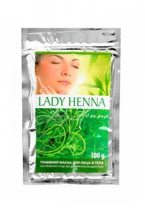 Фото Аюрведическая косметика Травяная маска для лица и тела - 100 гр. Lady Henna