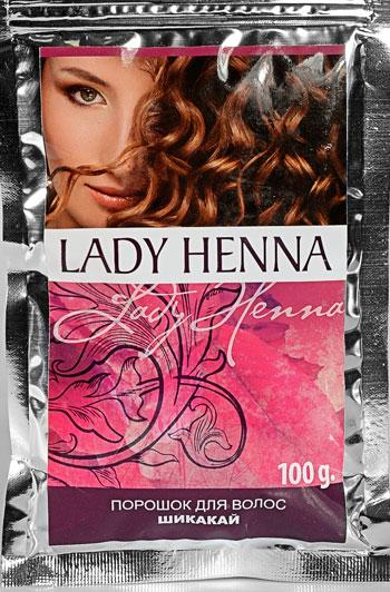 ШИКАКАЙ - порошок для волос марки LADY HENNA - 100 г.
