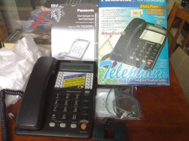Стационарный телефон (КХ-TS2365RUW)