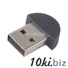 Супер мини USB 2.0 микрофон MIC аудио адаптер драйвер бесплатно для MSN портативных пк ноутбук SBIC #51957 купить в Братске - Комплектующие для компьютерной техники  с ценами и фото