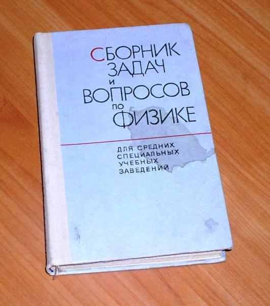 Р.а Гладкова В.е. Добронравов Решебник
