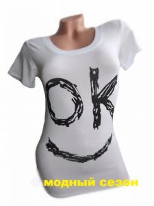 Фото Женская одежда, Женские майки,футболки,шорты,туники 1.Футболка женская УЛЫБКА белая