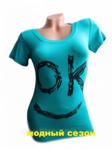 Фото Женская одежда, Женские майки,футболки,шорты,туники 1. Футболка женская УЛЫБКА мята