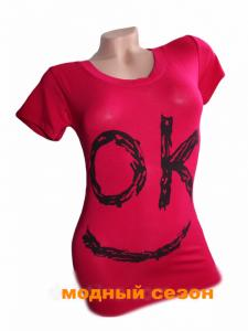 Фото Женская одежда, Женские майки,футболки,шорты,туники 1.Футболка женская УЛЫБКА малина